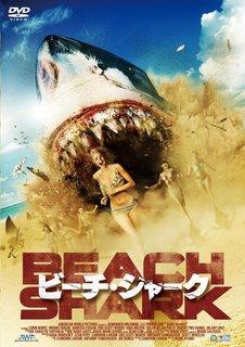 サメ映画�A.jpg