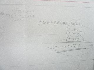 サンポーニャケース�B.jpg