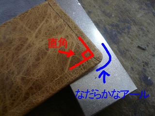 ブックカバーサンプル�K.jpg