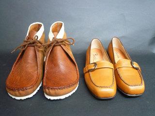 夫婦靴.jpg