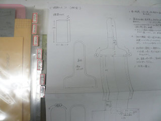 小物各種マニュアル.jpg