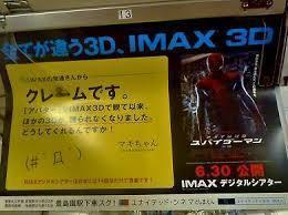 IMAX�B.jpg