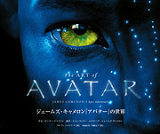 avatar_book.jpg